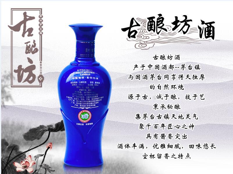 guniangfang3.jpg