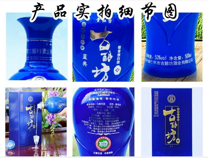 guniangfang5.jpg